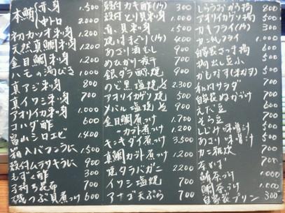 カツオ刺身、ハモ湯引き、アナゴ天ぷらがオススメです