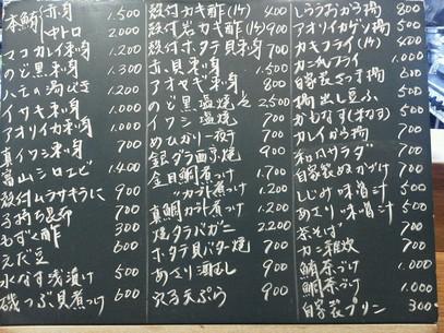 殻付きムラサキウニ、アナゴ天ぷらがオススメです